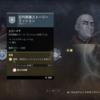 【Destiny2】素早く完了できる「日刊英雄ストーリーミッション」