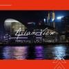 香港暮らしのPodcast#1|初めてのポッドキャスト自己紹介と最近の香港についてお話します