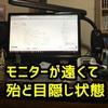 覚え書き日記『ちょっと…緊急事態発生です』(2017・5/19)
