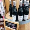 【日本人だらけ!】トレジョの限定ワイン PLATINUM RESERVEを発見!