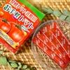 発酵トマト乳酸菌 お手軽トマトゼリーサプリ