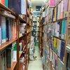 【鐘路】ソウルで中国語の書籍を手に入れる@中国書店/중국서점