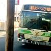 大阪シティバスの系統番号のナゾ。