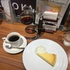 カフェ杜の香り 濃厚チーズケーキ~ずんだクリーム添え~