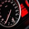 燃費を抑える為の運転方法
