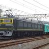 キハ120の配給列車を撮る。