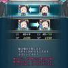 星5限キャラ初の10凸。ハロノノ姉さん…完成!!