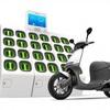● ヤマハ発動機、台湾ゴゴロから電動バイクをOEM調達 交換式バッテリー事業に参入