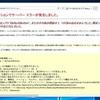 ASP.netの「依存関係エラー」でエラーになる時