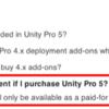 Unity の WebGL(ブラウザ向け) 出力は無料に決定