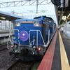 もう一度乗車したい列車~カシオペア編