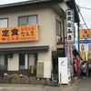 食い道楽ぜよニッポン❣️ 新座・牛丼 なみき食堂❗️