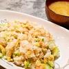 鮭レタスチャーハン(妻料理)