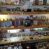 架空ストア様にて回廊文庫各種とゆる本を取り扱っていただいております