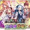 【FEH】召喚結果その43〜続・行楽の季節&戦渦の連戦編