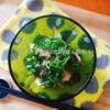 【リレー企画】簡単レシピ『湯引きささみのゴマぽん酢和え』