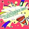 ギャラリーエウレカートヨコハマ1周年記念展示に参加いたします!