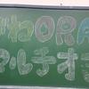 2016/12/3 こがねOARSマルチオフ