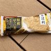 【明治】濃厚なほうじ茶の味が贅沢…♡辻利 焙煎ほうじ茶 チョコレート&クランチを実食してみた!