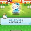 妖怪ウォッチ ぷにぷに サンリオコラボイベント開始!!