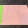 100円ショップの色画用紙で作る、小学生でもできる製本!(工作アイデア13)