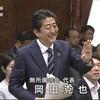 日本では社会人になっても往々にしてそうなんですよね。社会問題や政治に関しては小学生のレベルのまま大人になってしまった人が腐るほどいます。