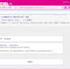 Bingの検索エンジンを使ってアドセンスの収益化を図る不届き者