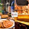 【オススメ5店】仙台(国分町・一番町周辺)(宮城)にあるおでんが人気のお店