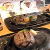 静岡の超人気ご当地グルメ「さわやか」のげんこつハンバーグを並ばず食べた!