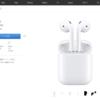 【悲報】 Apple Air Pods   発売3ヶ月経っても出荷日6週のまま