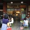 台北の夏樹甜品で杏仁かき氷を食べよう