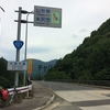 サイドバッグ購入、自転車で米沢行ったった