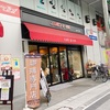 モーニング@CAFE LE PIN / 大須