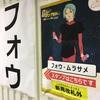 JR東日本ガンダムスタンプラリー2020の全駅(65駅)を1日で回ってみた その3