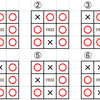ビンゴ5の期待値、確率、全組み合わせから見る数字の選び方