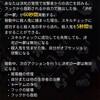 【DbD】『決死の一撃/DS』弱体化…気になる変更点まとめ【デッドバイデイライト】