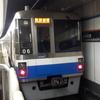 福岡空港の国際線ターミナルへ(旅行1日目①)