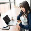 テレビ会議やWeb会議を使って職場以外で仕事する「テレワーク・ディ」が本日から始まったそうです。