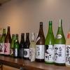 第52回 日本酒会 行いました( *´艸`)