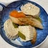 【飛騨】これぞ和食の中の和食!こも豆腐の煮物