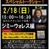 名古屋パルコ店 リペアマン瀧口のブログ!VOL37