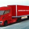 ● テスラのライバル、ニコラの燃料電池電動トラック…1企業から800台を受注