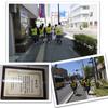 ★Campus Report★ 地域清掃活動を行いました