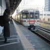 藤枝宿からかえる - 2020年1月21日