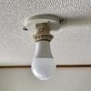 初期費用も電気代も格安。地震対策にも。お部屋の照明は、LEDの電球がオススメ!