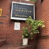 10/27【嗜み祭り】嗜み祭り2018秋天編 2日目