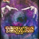TERRORSテラーズ   プレイヤーの選択肢を拒否してくる 究極のサウンドノベル?