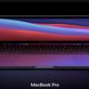 M1搭載Macの凄さ!を見聞して 〜もはや破壊的イノーベーション