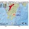 2016年08月24日 07時00分 宮崎県南部山沿いでM3.4の地震