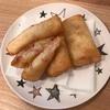 山本ゆりさんレシピ「ベーコンポテトパイ風春巻き」しっとりホクホクのパリパリでハシが止まらない!